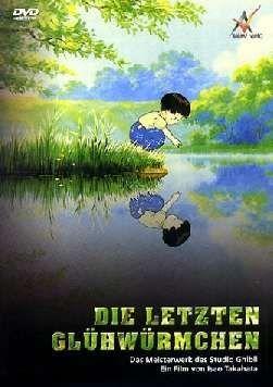 Die letzten Glühwürmchen (Animation 1988)
