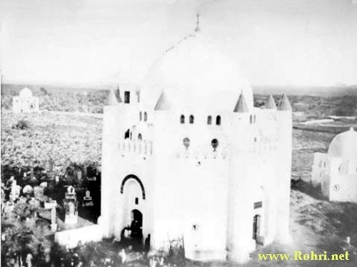 Grave of daughter of Prophet(s.a.w.w)destructed by saudis. Shines Jannat ul Baqi Destruction Year 1926
