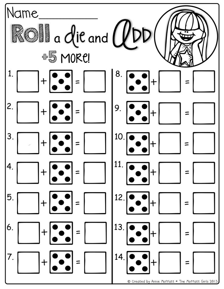 best 25  skip counting games ideas on pinterest