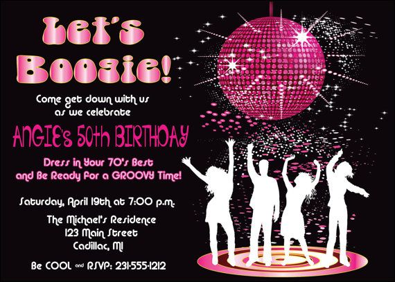 disco dance birthday party invitation by fabpartyprints