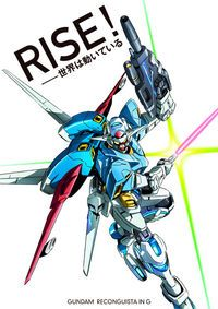 Gundam Reconguista in G (ガンダム Gのレコンギスタ Gandamu Jī no Rekongisuta) is a 2014 anime television series created by Yoshiyuki Tomino. It is his first major Gundam project since the 2005-2006 Mobile Suit Zeta Gundam: A New Translation film trilogy and debuted in Fall 2014. It is set in the Regild Century, an era set after the Universal Century, and follows the adventures of a pilot trainee named Bellri Zenam in the Capital Guard, an organization protecting a space elevator. The Universal…