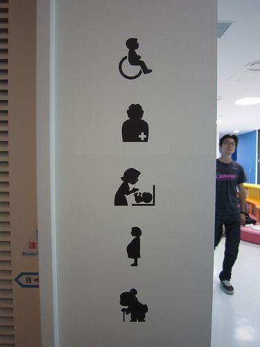 creative signage. fujio museum