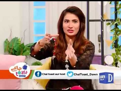 Chai Toast aur Host 3 May 2017 | Dawn News - https://www.pakistantalkshow.com/chai-toast-aur-host-3-may-2017-dawn-news/ - http://img.youtube.com/vi/_eO9LnsCTsg/0.jpg