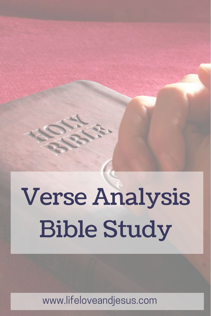 Verse analysis is a quick and easy Bible study method that helps you to dig into one or two verses in depth. The accompanying printable worksheet will guide you through the process.