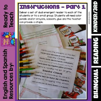 How to Build the Dual Emergent Readers -... by Ready to Teach English and Spanish | Teachers Pay Teachers