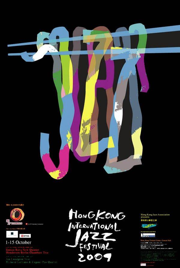 Hong Kong International Jazz Festival Poster (2009)