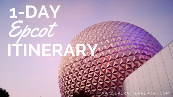 If you could spend 1 day at Epcot what would you do? See the best strategies, attractions, and restaurants in the 1-day Epcot Itinerary