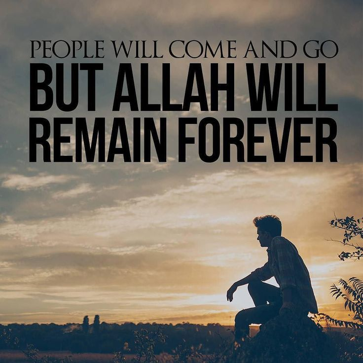True my Rabb.. You're forever with me. Forever for me. Forever by me Insha Allah...