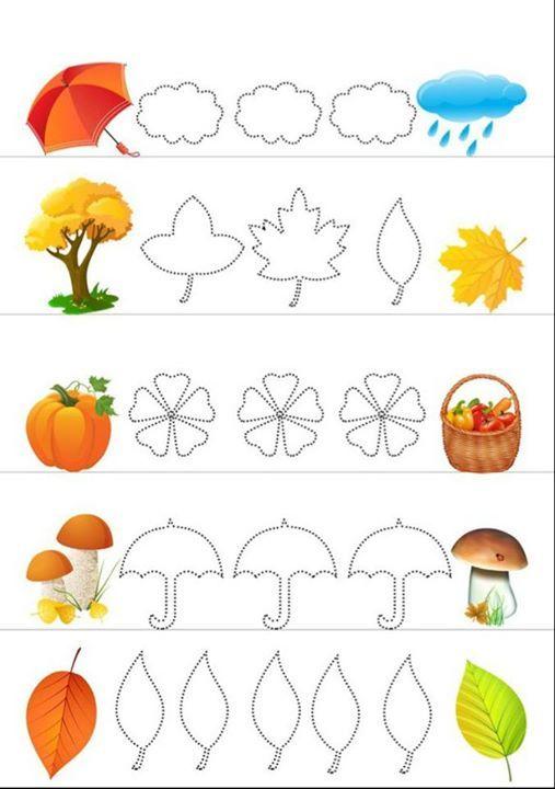 игры на тему осень с картинками его