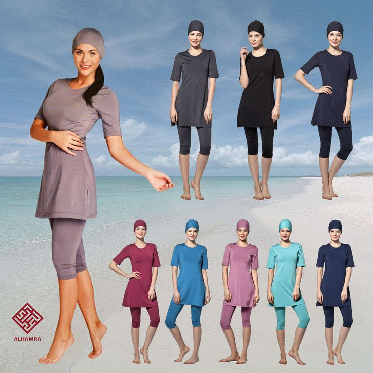 Al-Hamra NEW Capri Modest Swimwear Swimsuit Muslim Islamic Beachwear Sportswear