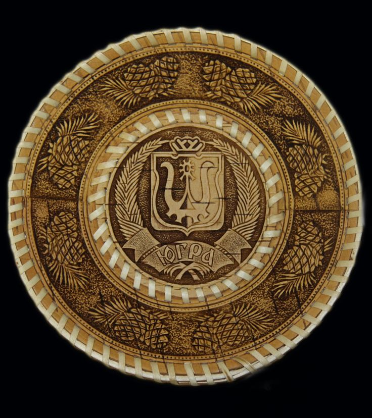 Тарелка сувенирная берестяная «Герб Югры»