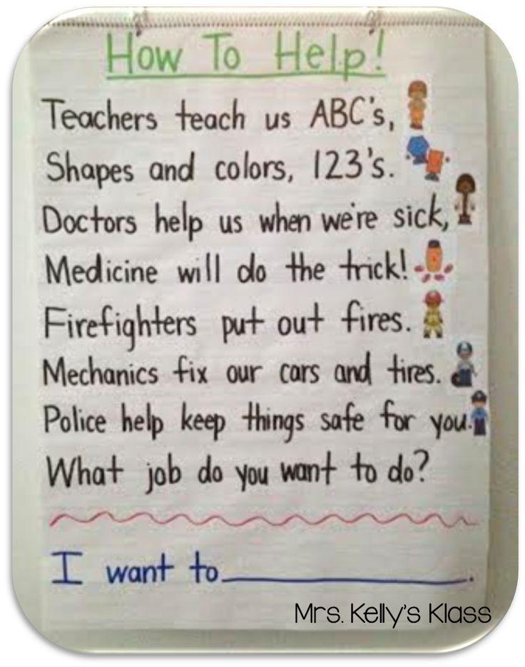 Mrs. Kelly's Klass: Fun with Community Helpers + Freebie!