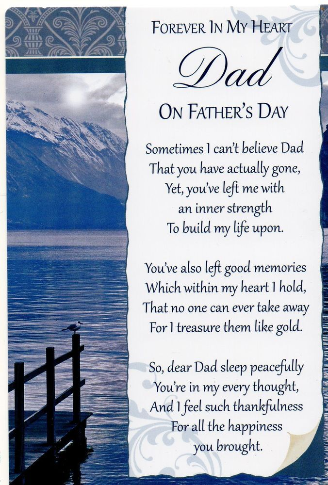 Fathers Day Card Grave Memorial Graveside Remembrance-Forever In My Heart Dad in Home, Furniture & DIY, Celebrations & Occasions, Memorials & Funerals | eBay