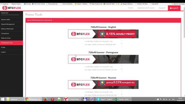 BTCflex   обзор и вывод средств ✔ ВСЕ РАБОТАЕТ!