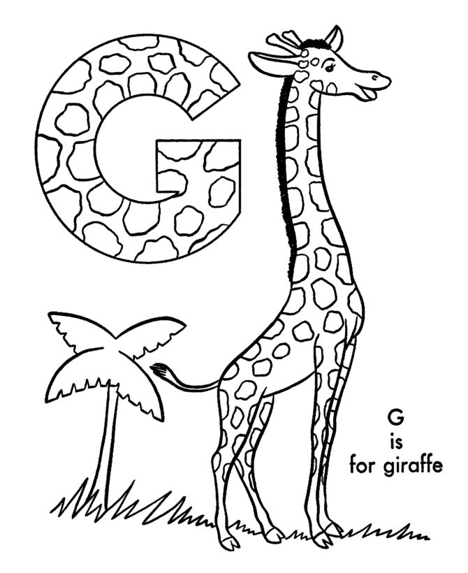 ABC Coloring Activity Sheet Giraffe Animal coloring