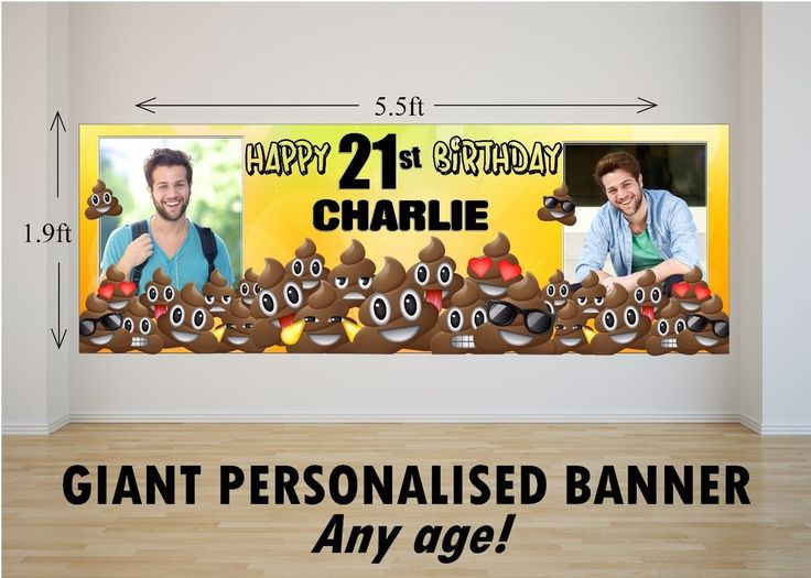 Personalised GIANT Large Happy Birthday Banner EMOJI POO Girls Boys N80 ANY AGE #ThePersonalisedPartyCo #BirthdayChild
