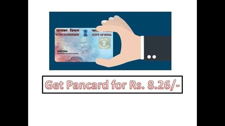 Pancard For Rs 8 26 Only In 2020 With Images Problem And