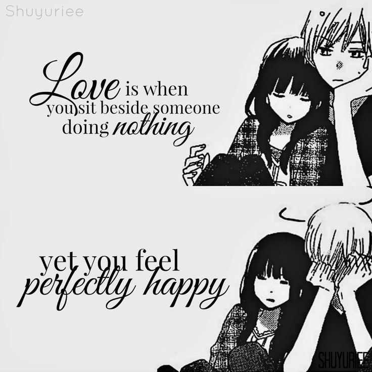 Best 25+ Anime Couples Cuddling Ideas On Pinterest