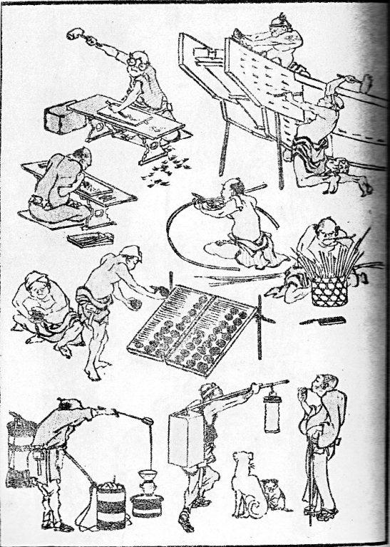 Hokusai Manga