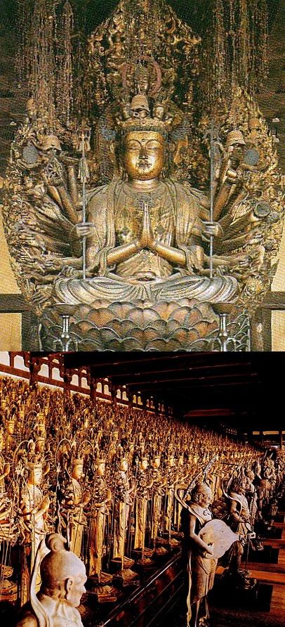 Temple of 1000 Buddhas, Kyoto, Japan