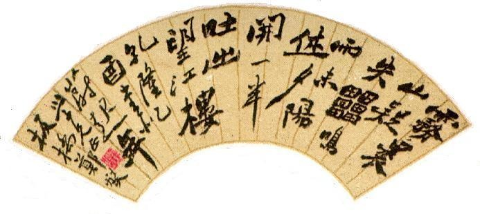 Calligraphy on a fan by Zheng BanQiao, Qing Dynasty (1693-1765 AD).