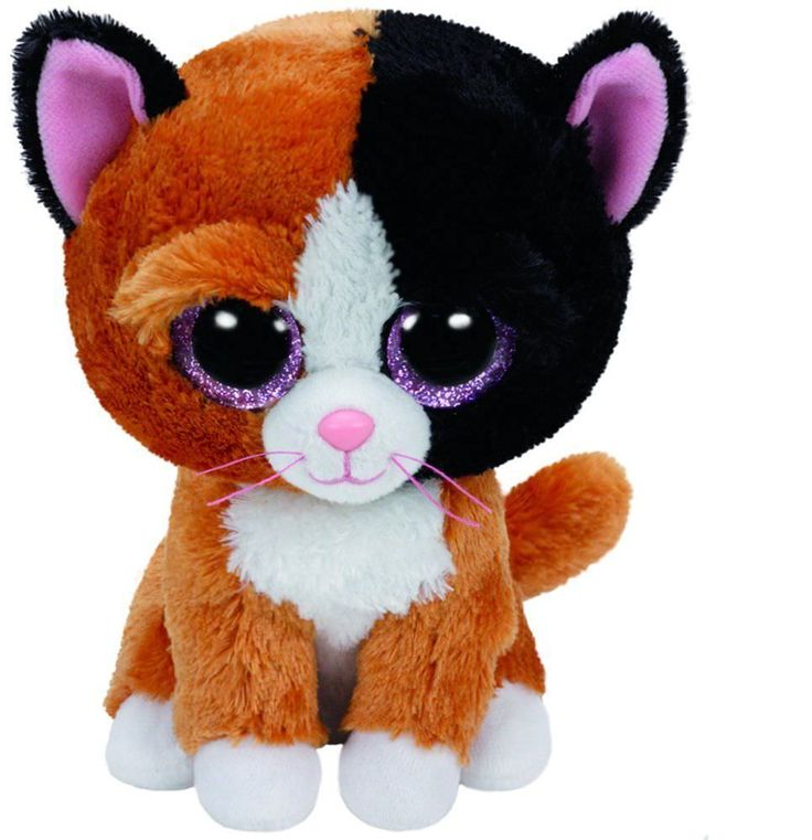 """Ty Beanie Boos Tauri the Cat 6"""" new with tags"""