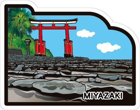 宮崎県 | POSTA COLLECT