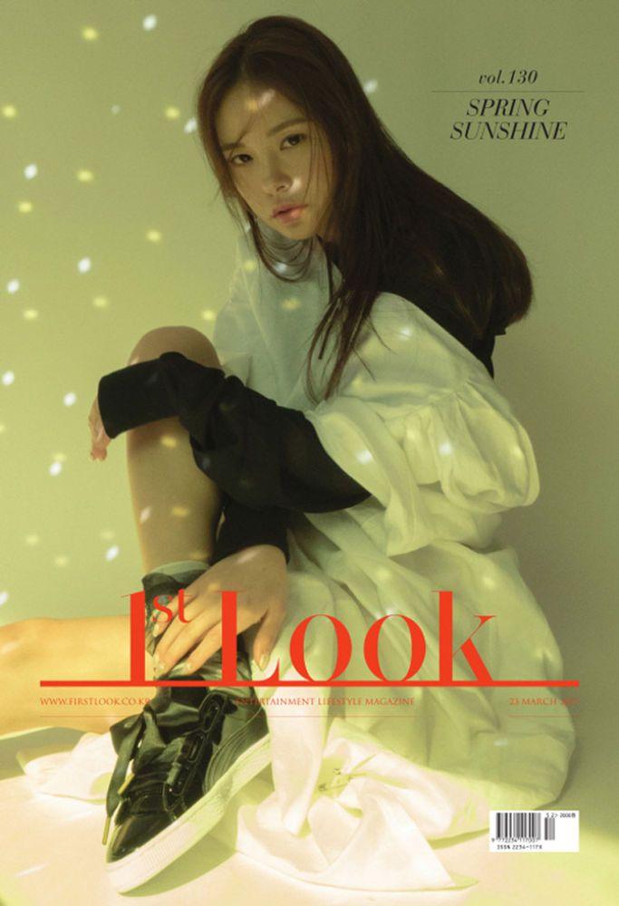 1st First LOOK  Korea Magazine April 2017 Vol.130 K-Drama Min Hyo Rin cover