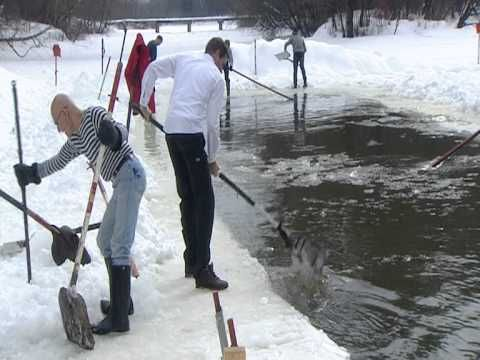 How to make an ice hole.