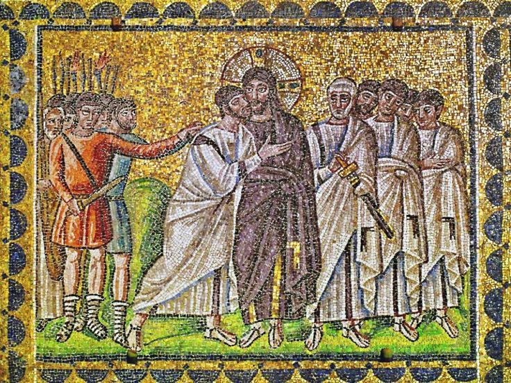 01 Unknown Artist. Judas Betrays Christ. Basilica di Sant'Apollinare Nuovo. Ravenna (Italy). 6th century