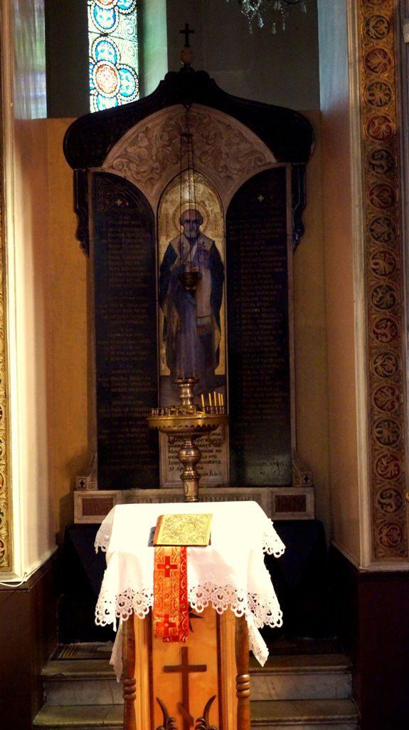 Cerkiew raz jeszcze - Łódź naszym okiem