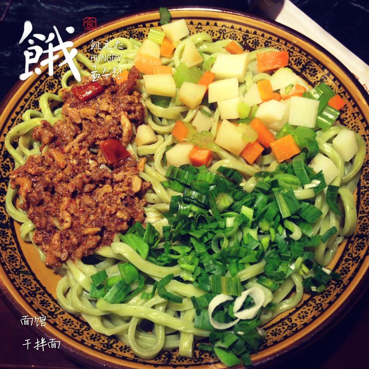 ShanXi noodles