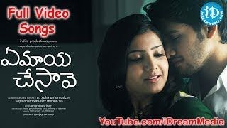 Ye Maaya Chesave Movie Songs, Ye Maaya Chesave Songs, Ye Maaya Chesave Full Video Songs, Ye Maaya Chesave Telugu Movie Songs, Naga Chaitanya, Samantha, Krishnudu, Trisha, Telugu Movie Songs, Tollywood Film Songs, Ye Maaya Chesave Telugu Film Songs