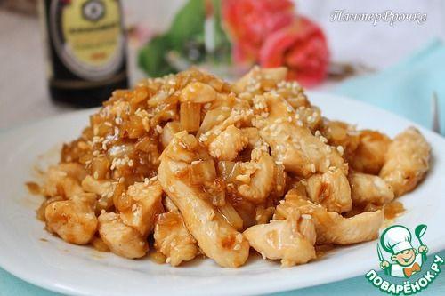 Бархатная курица, приготовленная секретным способом - кулинарный рецепт