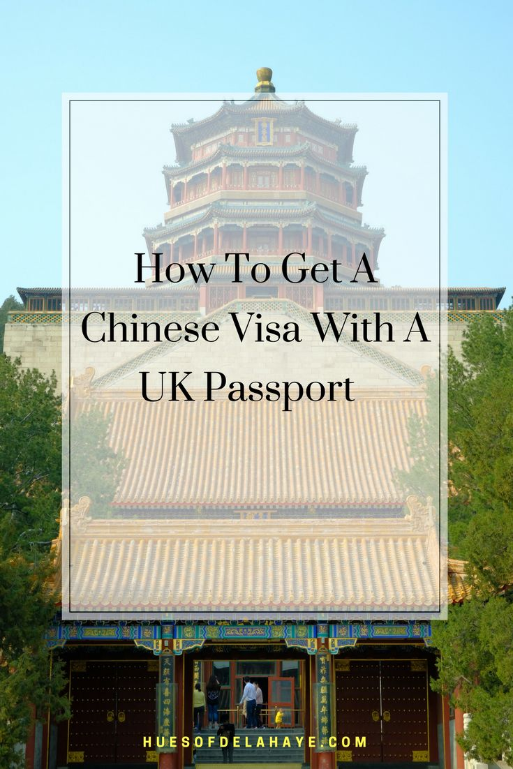 How To Get A Chinese Visa With A Uk Passport Chinese Visa  China