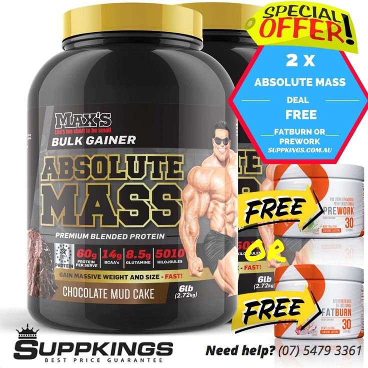 2X MAX'S ABSOLUTE MASS PREMIUM BLENDED PROTEIN 6LB    12LB TOTAL