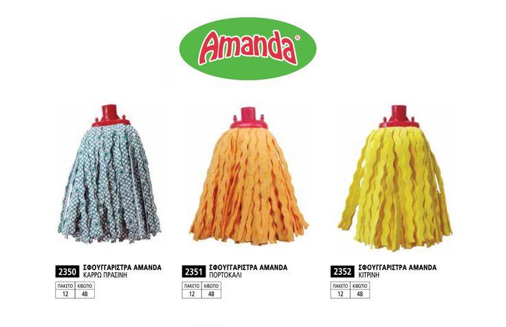 Σφουγγαρίστρα Οικιακή AMANDA - Προϊον εταιρείας FASMA