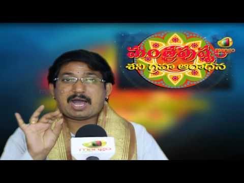 Mantra Pushpam - Shani Graha Aaradhana - Navagrahalu - http://best-videos.in/2012/11/14/mantra-pushpam-shani-graha-aaradhana-navagrahalu/