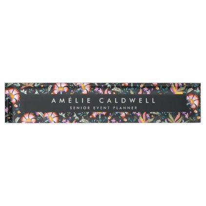 Night Oasis | Floral Nameplate - chic design idea diy elegant beautiful stylish modern exclusive trendy