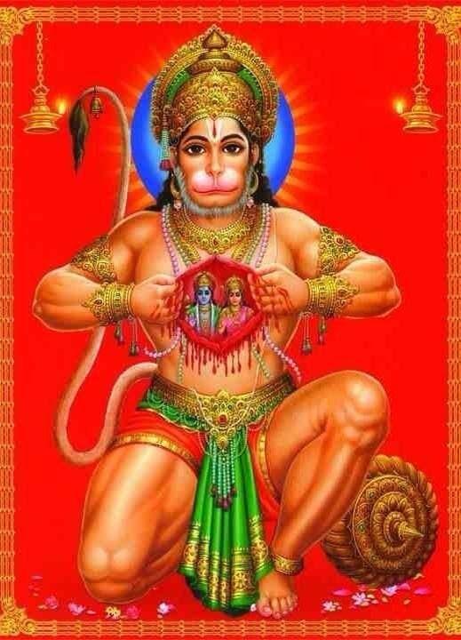 Hanuman bhajan