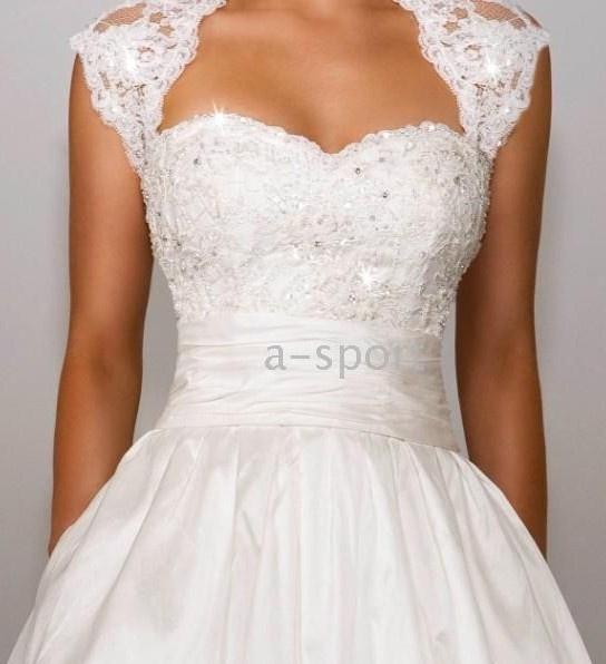 Gorgeous Convertible 2 Piece Lace Wedding Dress - KATE!
