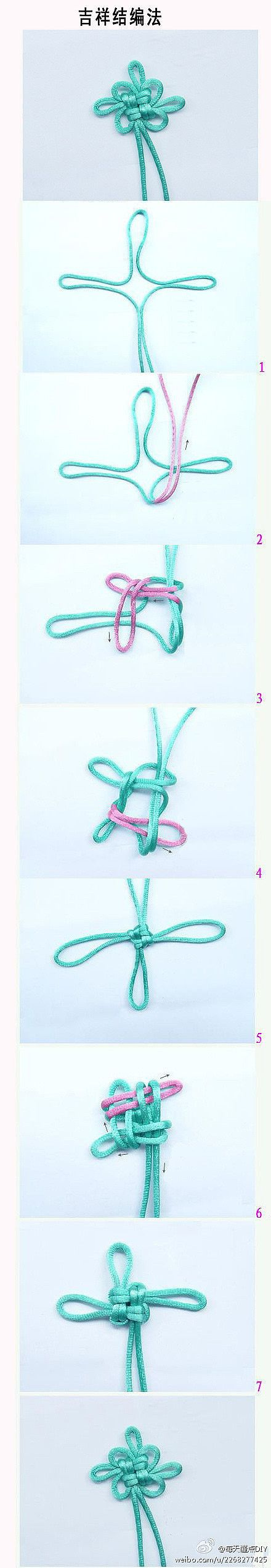 DIY Lucky Chinese Knot