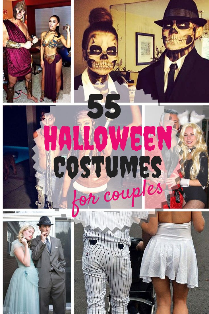 Camo Halloween Costume Ideas