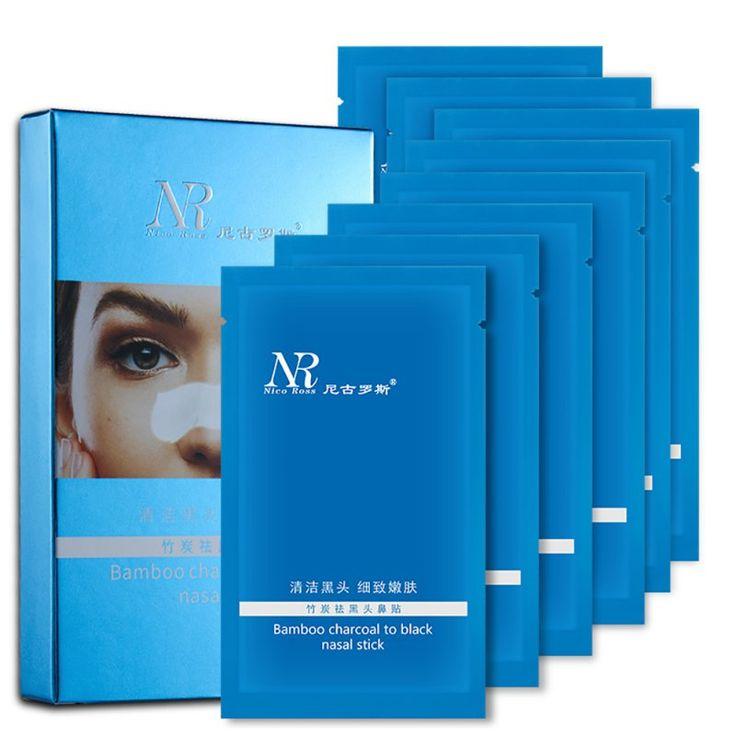8 pcs Skin Care Blackhead Remove Bamboo Charcoal Control Oil deep clean Moisturizing Facial Care Mask mascarill New #Affiliate