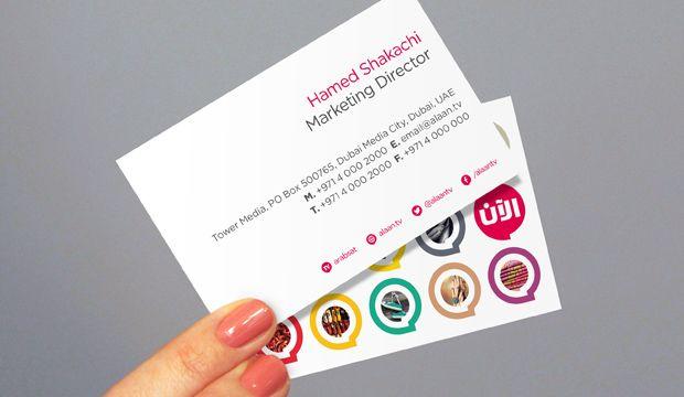 Al Aan TV Brand Refresh   branded business cards