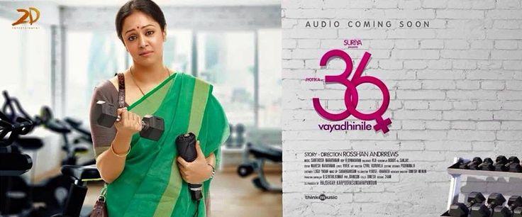 Why 36 Vayadhinile audio launch was postponed?