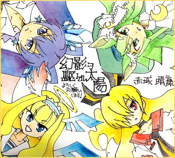 Special|オリジナルアニメーション「幻影ヲ駆ケル太陽」公式サイト