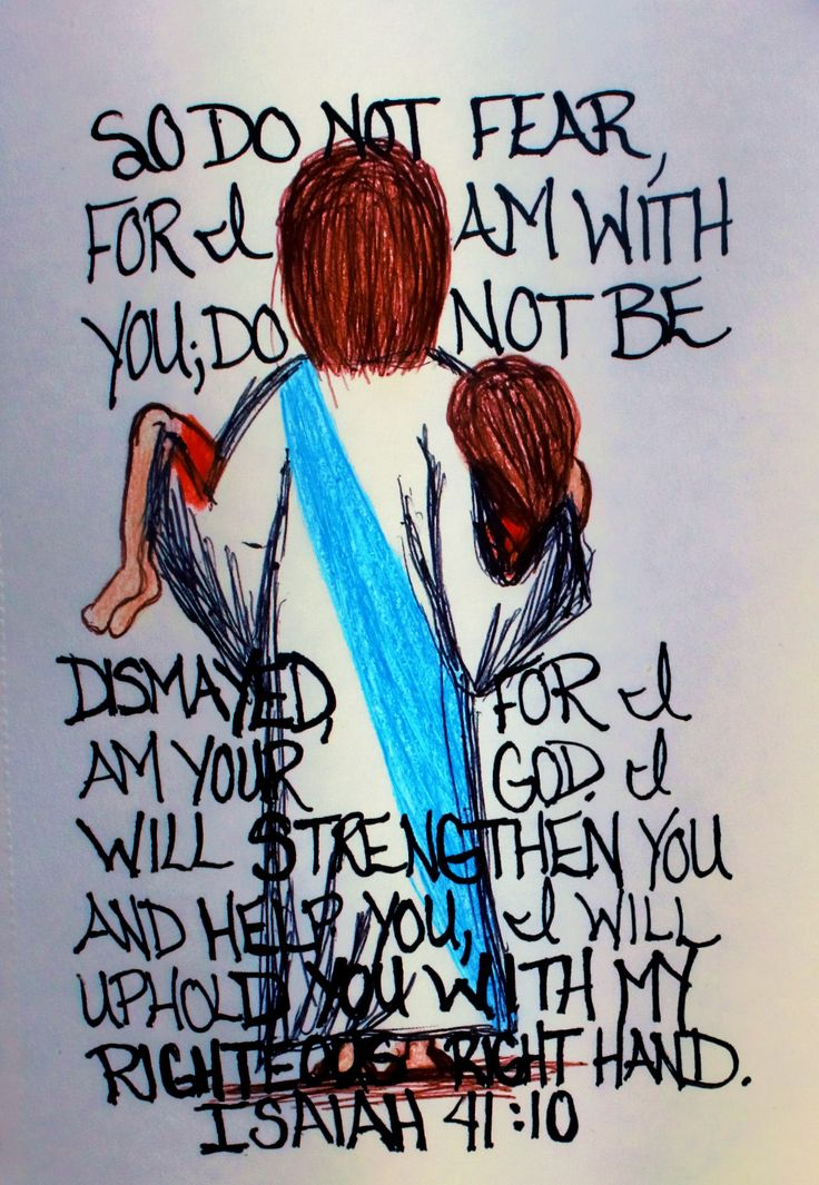 """So do not fear, for I am with you; do not be dismayed for I am your God. I will strengthen you and help you , I will uphold you with my righteous right hand."" Isaiah 41:10 (Scripture doodle of encouragement)"