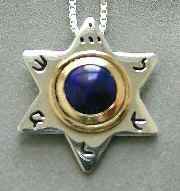 Star of david pendant with lapis Lazuli, talisman. $169.95 www.judaica2000.com