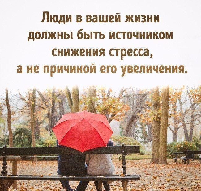 #этноспб #счастье